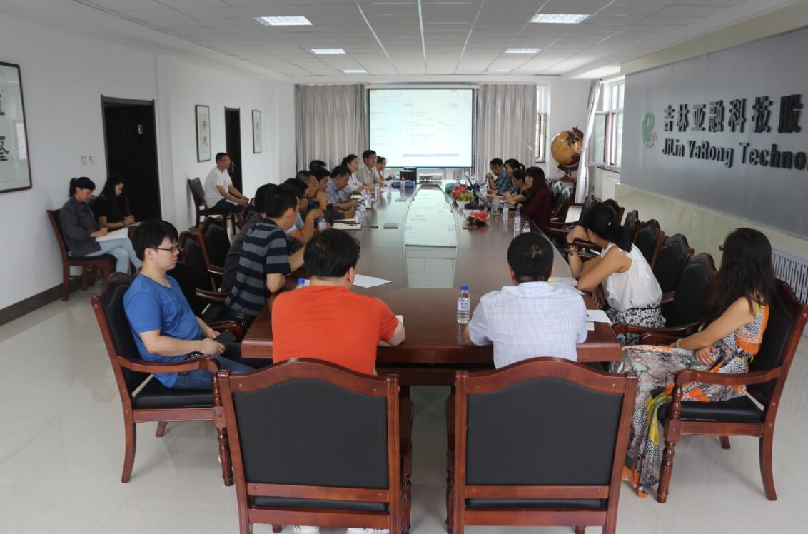 Shenzhen Haopeng Technology Co., ltd came to visit our company to negotiate and cooperate!